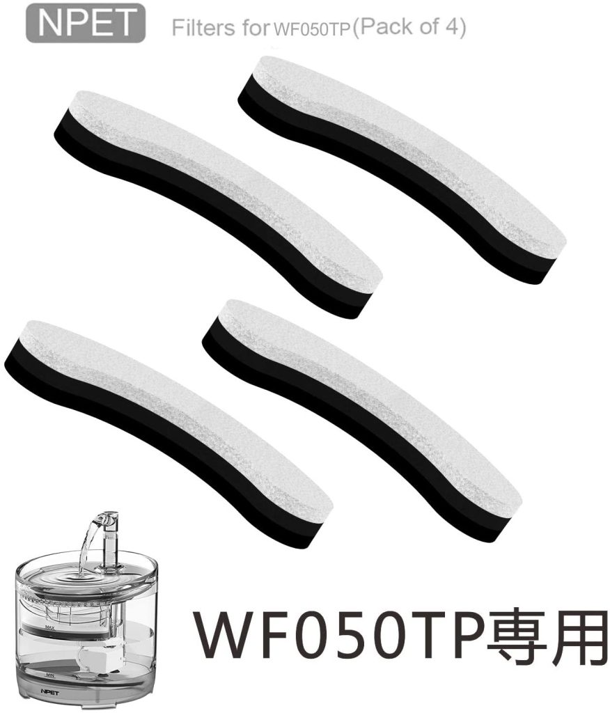 NPET ペット自動給水器 WF050TP用フィルター