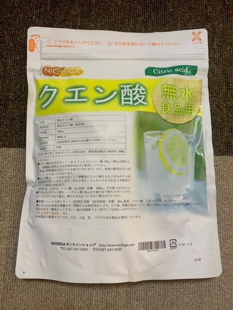 食用クエン酸 食品添加物グレード実物
