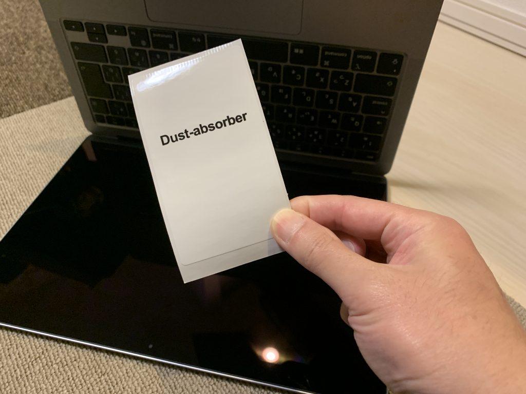 NIMASO アンチグレア フィルム MacBook Air/Pro 13インチに付属している画面の埃やゴミを取るDust-absorberの画像