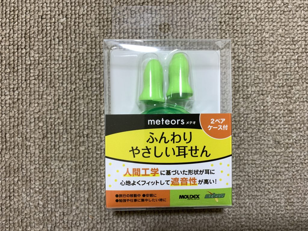 MOLDEX メテオ モルデックス メテオ NRR値33dB 実物外箱の表面
