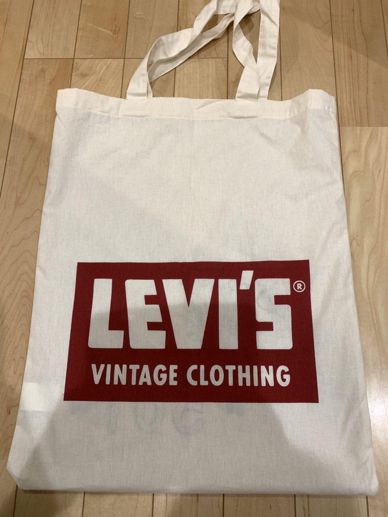リーバイス 501xx LVC 1947に付属していたバッグ