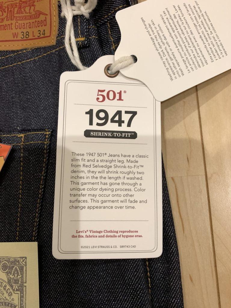 リーバイス 501xx LVC 1947 リジッド2